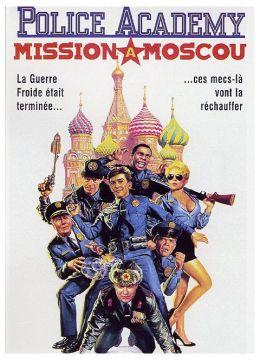 Police Academy 7 - Mission à Moscou