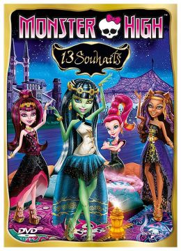 Monster High - 13 souhaits