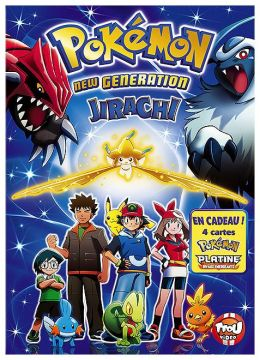 Pokémon New Generation - Jirachi