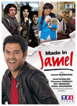 Jamel - Made in Jamel